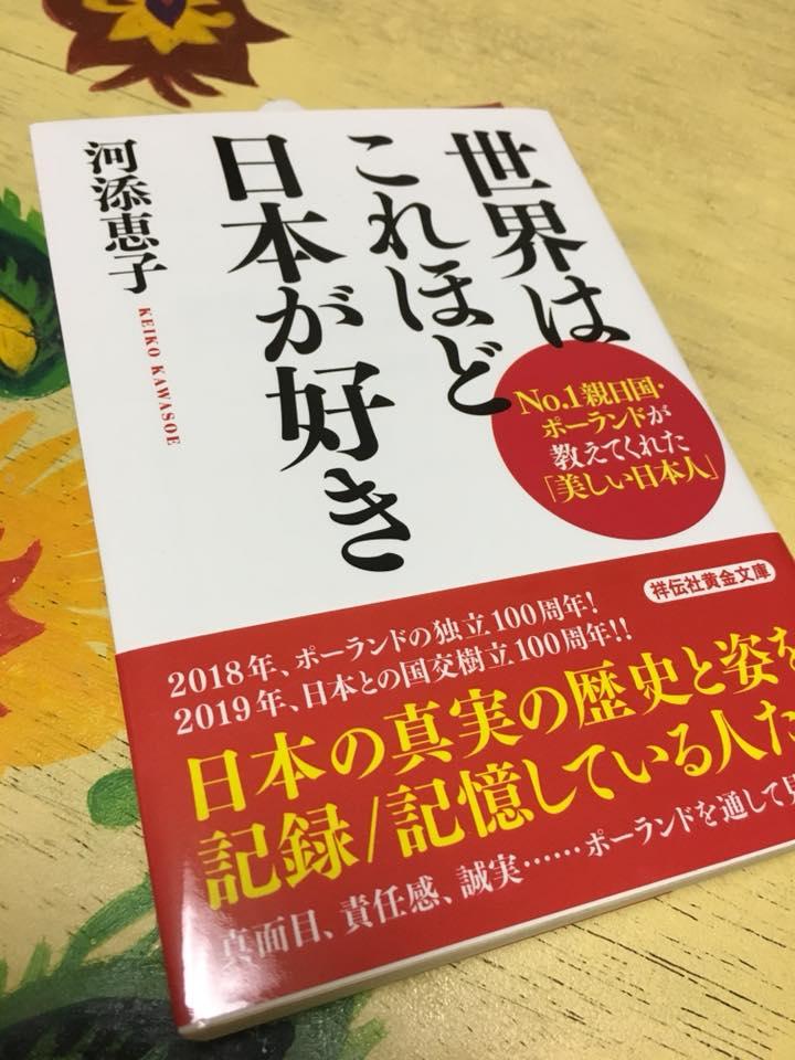 きっかけの本